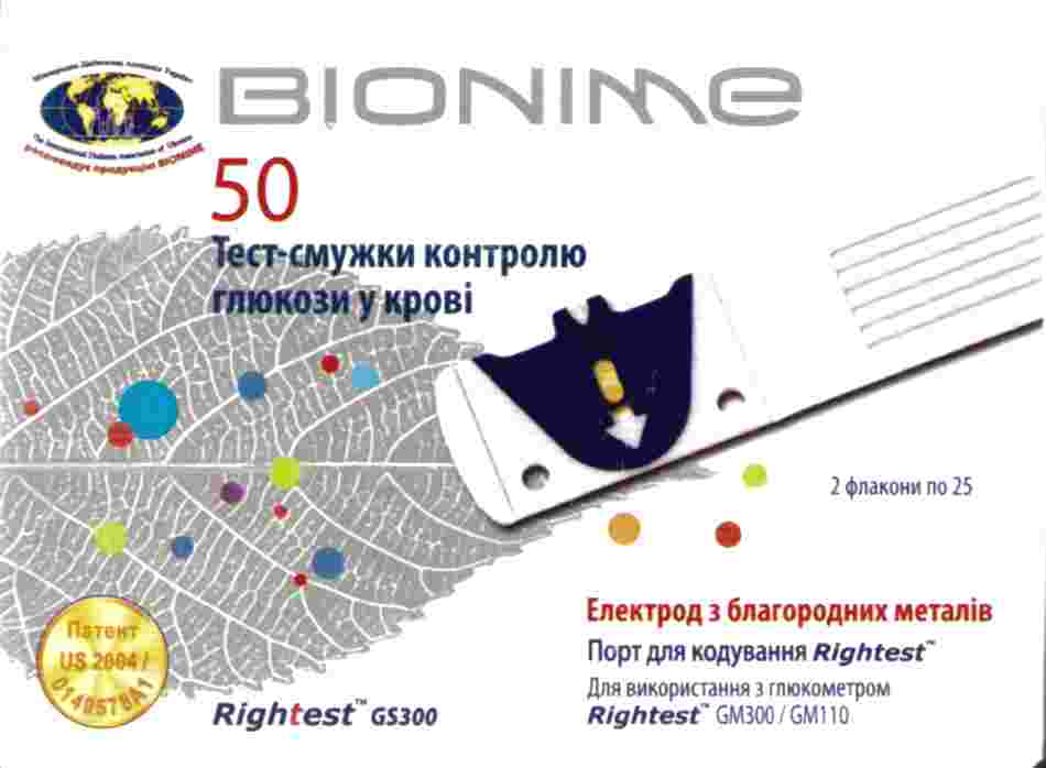 Тест-полоски Bionime Rightest GS300 № 50